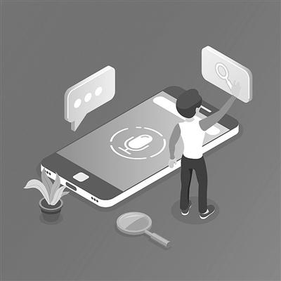 """语音助手可能被""""策反"""" 超声波对网络空间安全防护提出了新的挑战"""