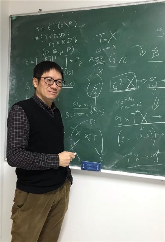 孙斌勇:追剧爱玩的数学家