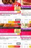 海外企业抢滩中国人造肉市场 能否被消费者青睐?
