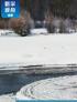 中國冷極再現冰盤 網友:神奇的大自然