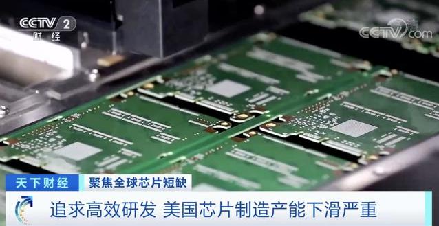 """全球多个行业""""芯""""急 芯片短缺蔓延到什么时候才会缓解呢?"""